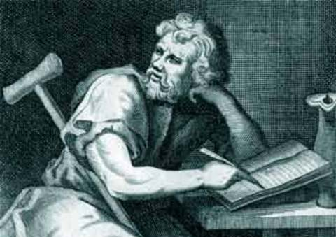 epicteto o filosofo estoico